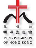 Logo for 基督教香港崇真會